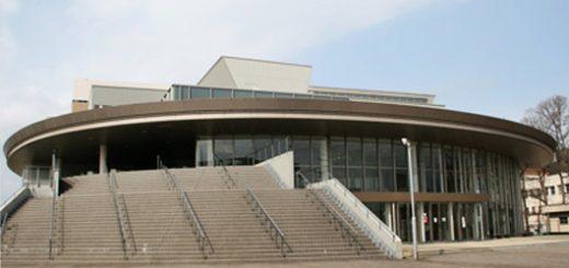 日本大学工学部 50周年記念館