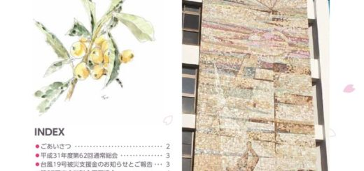 nichidai-ce-koyukai-83のサムネイル