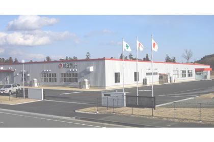 【写真5】ASA COLORを開発・生産する白河工場